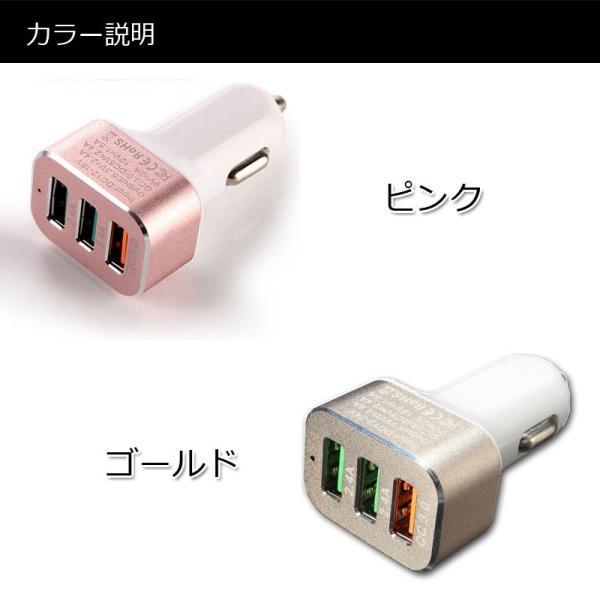 在庫処分iPhone6s/6s Plus/6/6 Plus/iPad/iPod/Android/Galaxy S6/S6 Edgeなど対応 QC3.0 3ポート 4.8A 車載USB急速充電器 シガーソケットUSB|11oclock|03