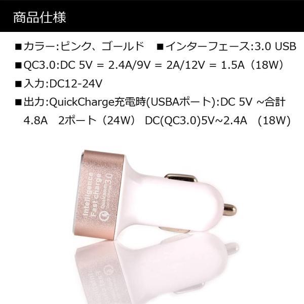 在庫処分iPhone6s/6s Plus/6/6 Plus/iPad/iPod/Android/Galaxy S6/S6 Edgeなど対応 QC3.0 3ポート 4.8A 車載USB急速充電器 シガーソケットUSB|11oclock|05