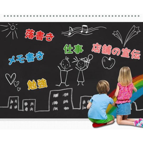 黒板シート ブラックボードシート 黒板ウォールステッカー 貼ってはがせるシール式子供のお絵描きや伝言メモなど  11oclock 02