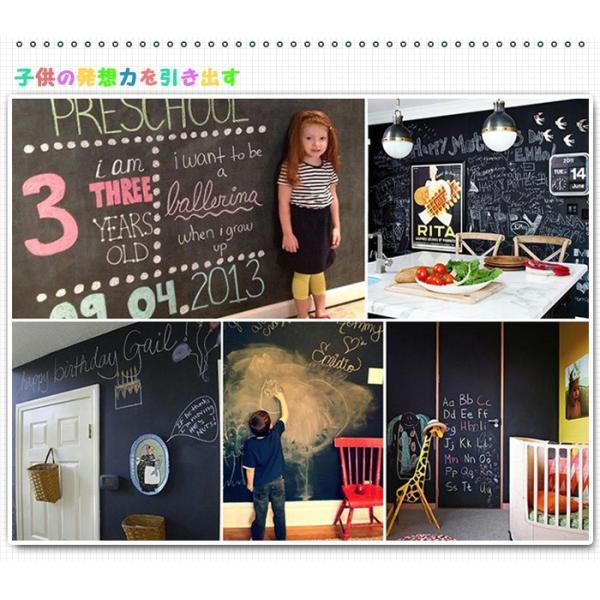 黒板シート ブラックボードシート 黒板ウォールステッカー 貼ってはがせるシール式子供のお絵描きや伝言メモなど  11oclock 09