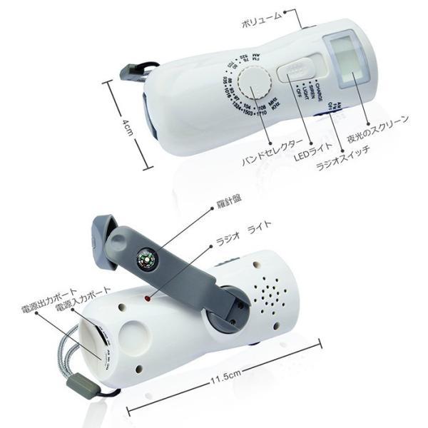 懐中電灯 LEDライト 手回し充電  非常用ライト 災害用ラジオ 手動/ USB充電 AM/FMラジオ機能付き 11oclock 02