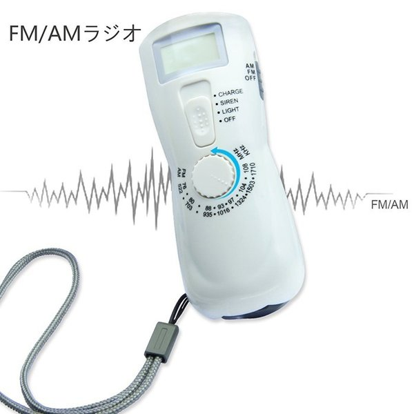懐中電灯 LEDライト 手回し充電  非常用ライト 災害用ラジオ 手動/ USB充電 AM/FMラジオ機能付き 11oclock 04