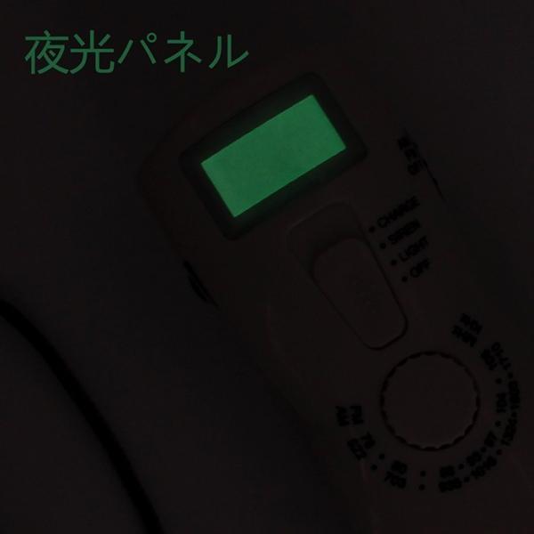 懐中電灯 LEDライト 手回し充電  非常用ライト 災害用ラジオ 手動/ USB充電 AM/FMラジオ機能付き 11oclock 05