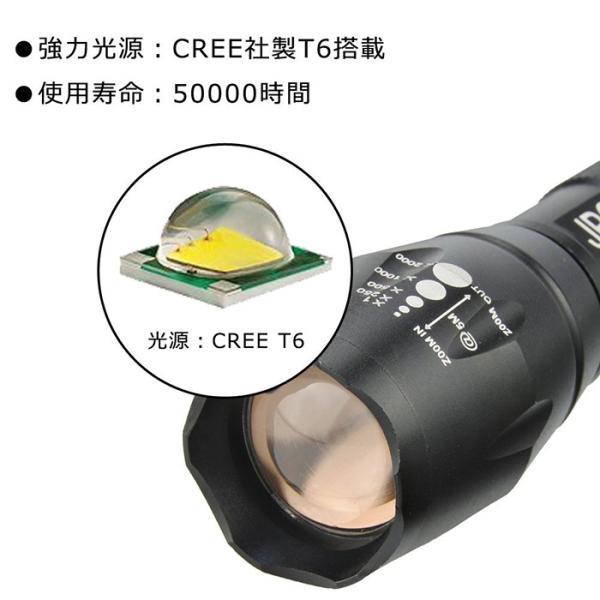 LED 懐中電灯 米CREE社製T6 LEDズームライト ズーム式5モード 超高輝度 1000ルーメン 防水ハンディライト USB充電器セット  18650電池付属|11oclock|02