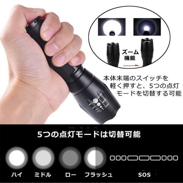 LED 懐中電灯 米CREE社製T6 LEDズームライト ズーム式5モード 超高輝度 1000ルーメン 防水ハンディライト USB充電器セット  18650電池付属|11oclock|04