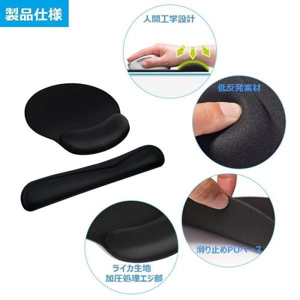 低反発 リストレスト マウスパッド キーボード用 リストレスト一体型 手首クッション 疲労軽減 快適なマウス滑り 多様なマウスタイプに対応|11oclock|02