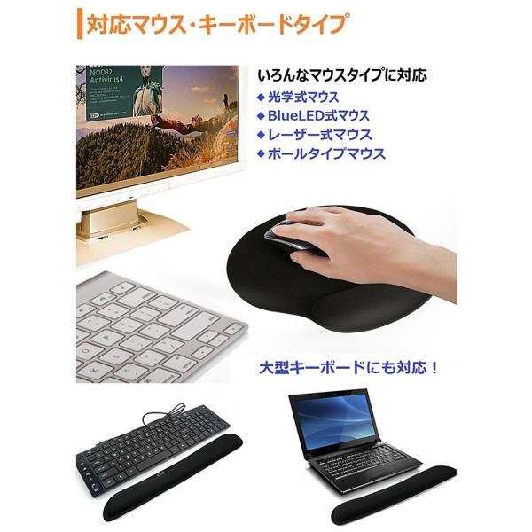 低反発 リストレスト マウスパッド キーボード用 リストレスト一体型 手首クッション 疲労軽減 快適なマウス滑り 多様なマウスタイプに対応|11oclock|06