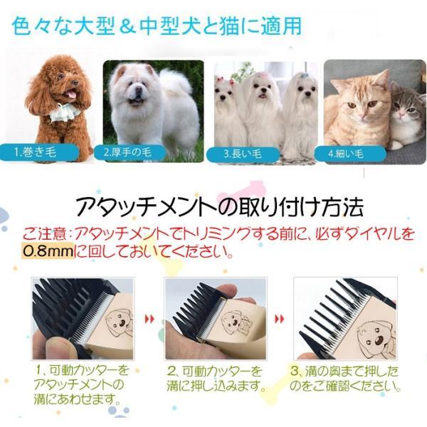 ペット バリカン 犬 猫 トリミングバリカン 充電式/USB給電 低騒音 低振動 電動バリカン 刈り高さ調整可能 ペット美容 爪切り、爪やすり、櫛、ハサミ付き|11oclock|13
