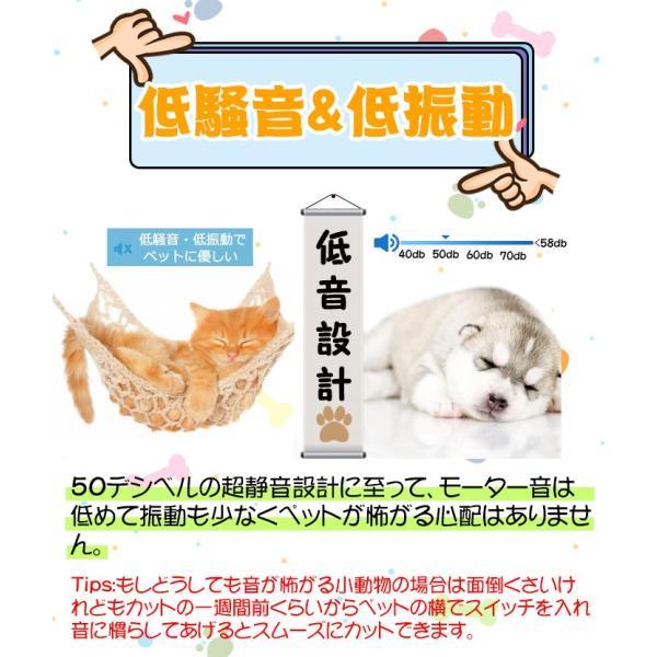 ペット バリカン 犬 猫 トリミングバリカン 充電式/USB給電 低騒音 低振動 電動バリカン 刈り高さ調整可能 ペット美容 爪切り、爪やすり、櫛、ハサミ付き|11oclock|14