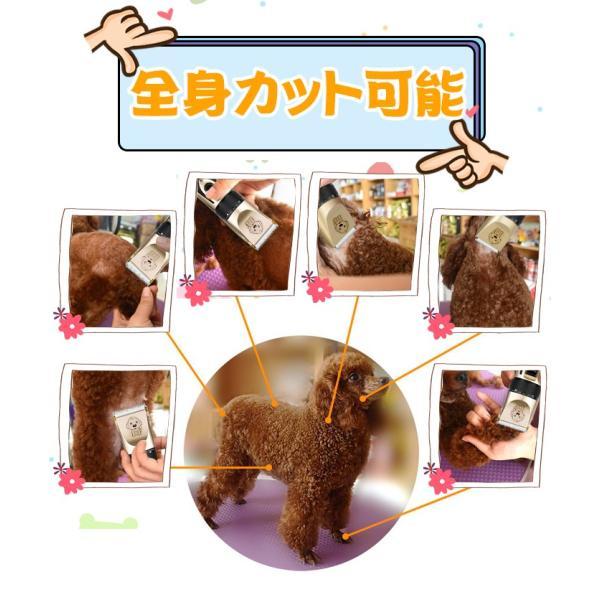ペット バリカン 犬 猫 トリミングバリカン 充電式/USB給電 低騒音 低振動 電動バリカン 刈り高さ調整可能 ペット美容 爪切り、爪やすり、櫛、ハサミ付き|11oclock|15