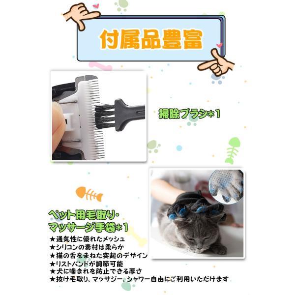 ペット バリカン 犬 猫 トリミングバリカン 充電式/USB給電 低騒音 低振動 電動バリカン 刈り高さ調整可能 ペット美容 爪切り、爪やすり、櫛、ハサミ付き|11oclock|18