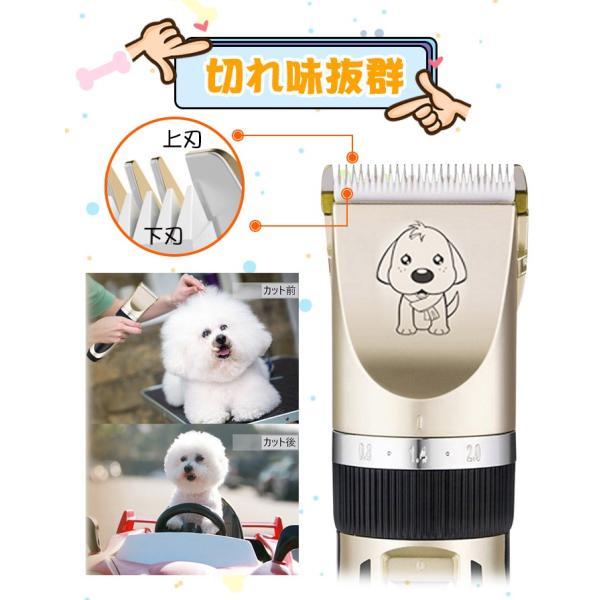 ペット バリカン 犬 猫 トリミングバリカン 充電式/USB給電 低騒音 低振動 電動バリカン 刈り高さ調整可能 ペット美容 爪切り、爪やすり、櫛、ハサミ付き|11oclock|06