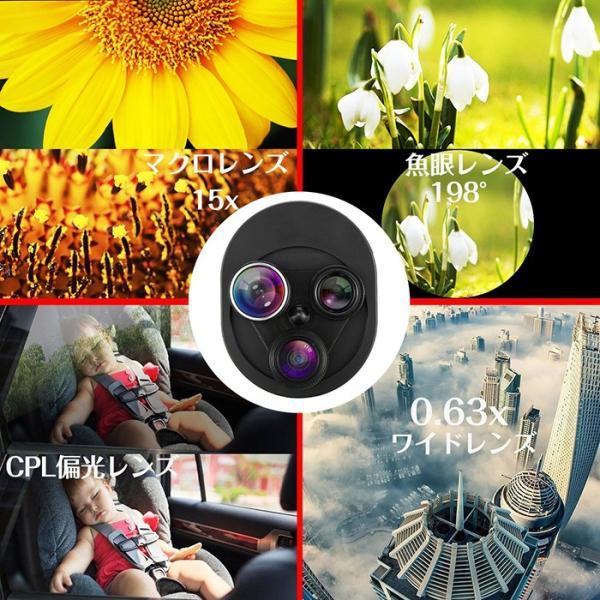 カメラレンズキット スマホ用カメラレンズ 4in1レンズ セルカレンズ 0.63x広角 198°魚眼 15xマクロ CPL偏光レンズ  クリップ式 一体型 軽量 自撮りレンズ|11oclock|07