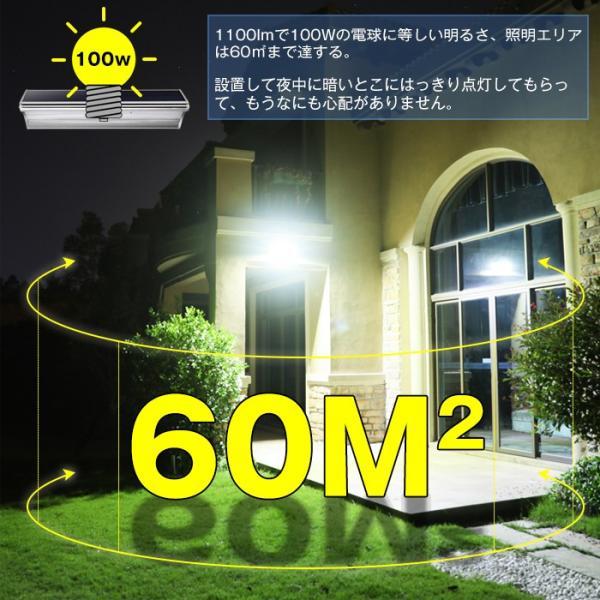 ソーラーライト センサーライト 高輝度 人感センサー搭載 ソーラー充電式ライト 屋外/玄関/芝生/車道/ガーデン/庭などに照明用 防水防犯 60LED|11oclock|02