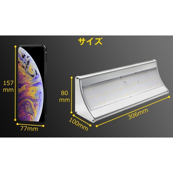 ソーラーライト センサーライト 高輝度 人感センサー搭載 ソーラー充電式ライト 屋外/玄関/芝生/車道/ガーデン/庭などに照明用 防水防犯 60LED|11oclock|11