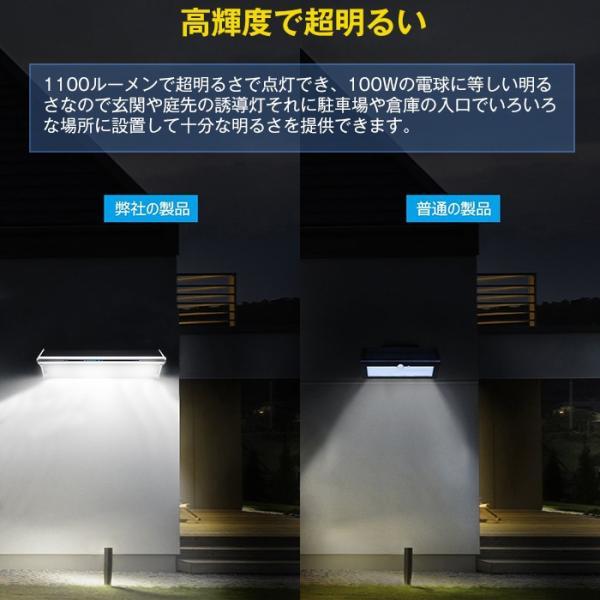 ソーラーライト センサーライト 高輝度 人感センサー搭載 ソーラー充電式ライト 屋外/玄関/芝生/車道/ガーデン/庭などに照明用 防水防犯 60LED|11oclock|07