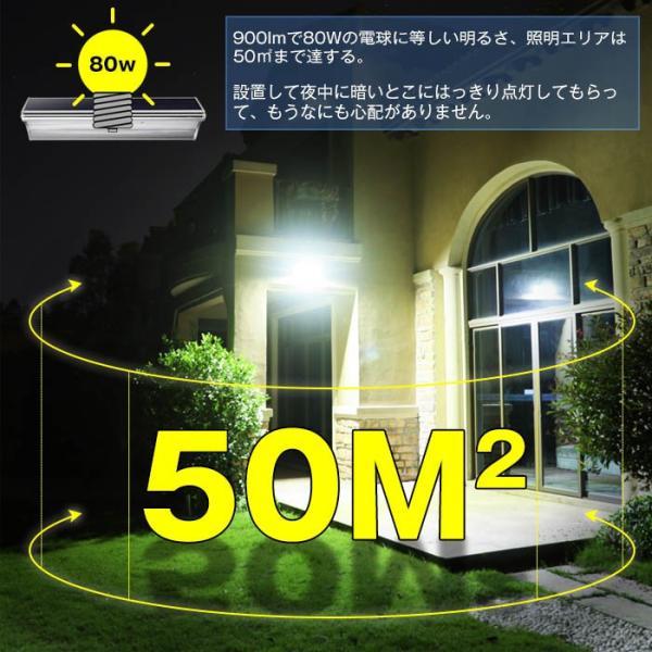 48個LED ソーラーライト 900lm マイクロ波人感センサー搭載 4種照明モード 防水防犯 屋外/玄関/芝生/車道/ガーデン/庭などに照明用|11oclock|02