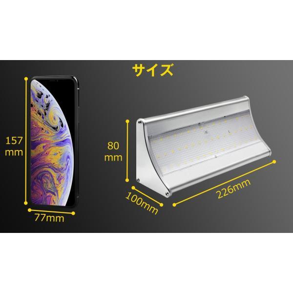 48個LED ソーラーライト 900lm マイクロ波人感センサー搭載 4種照明モード 防水防犯 屋外/玄関/芝生/車道/ガーデン/庭などに照明用|11oclock|11
