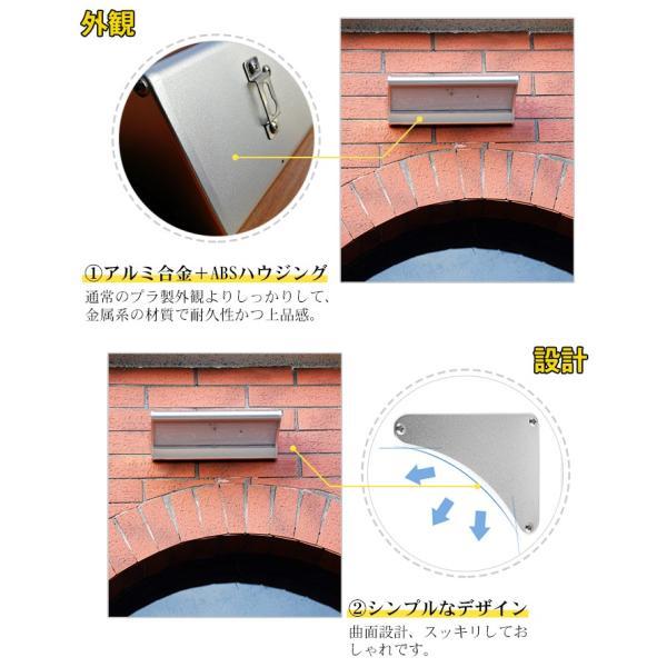 48個LED ソーラーライト 900lm マイクロ波人感センサー搭載 4種照明モード 防水防犯 屋外/玄関/芝生/車道/ガーデン/庭などに照明用|11oclock|03