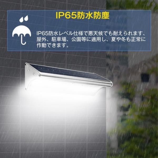 48個LED ソーラーライト 900lm マイクロ波人感センサー搭載 4種照明モード 防水防犯 屋外/玄関/芝生/車道/ガーデン/庭などに照明用|11oclock|10