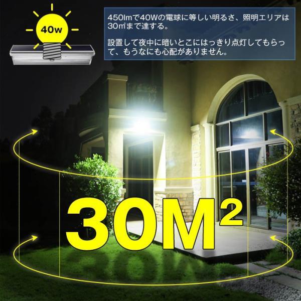ソーラーライト 450lm マイクロ波人感センサー搭載 24個LED 4種照明モード 防水防犯 屋外/玄関/芝生/車道/ガーデン/庭などに照明用|11oclock|02