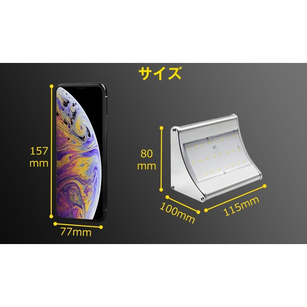 ソーラーライト 450lm マイクロ波人感センサー搭載 24個LED 4種照明モード 防水防犯 屋外/玄関/芝生/車道/ガーデン/庭などに照明用|11oclock|11