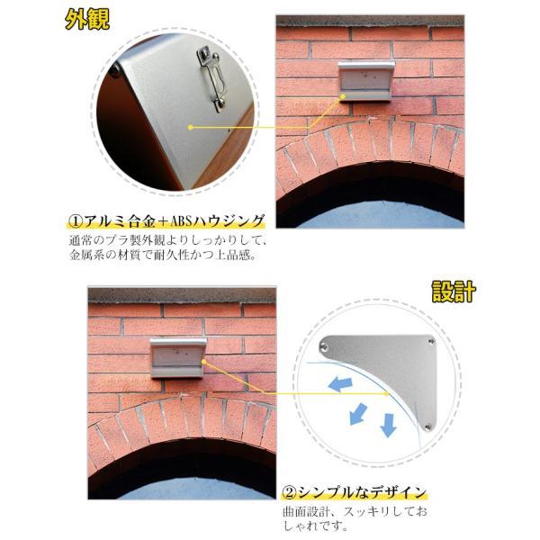 ソーラーライト 450lm マイクロ波人感センサー搭載 24個LED 4種照明モード 防水防犯 屋外/玄関/芝生/車道/ガーデン/庭などに照明用|11oclock|03