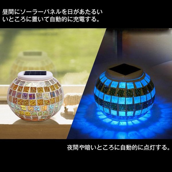 ガーデンライト LED ガラスランプ ソーラー充電式 ガラス製 ソーラーライト イルミネーション  庭 ベランダ 玄関 テーブル ガーデン パーティー 装飾用|11oclock|05