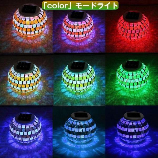 ガーデンライト LED ガラスランプ ソーラー充電式 ガラス製 ソーラーライト イルミネーション  庭 ベランダ 玄関 テーブル ガーデン パーティー 装飾用|11oclock|07