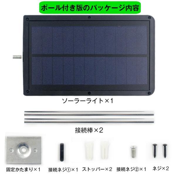 ソーラーライト 屋外照明 屋外ライト 36LED高輝度 壁掛けのledセンサーライト ソーラー充電 防犯ライト夜間自動点灯 屋根軒下玄関などに対応|11oclock|12