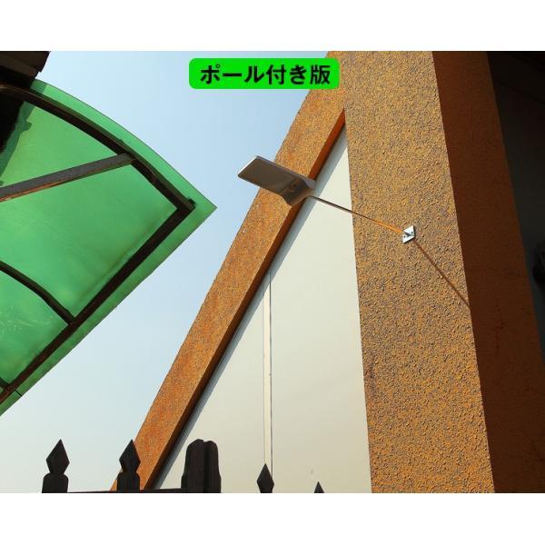 ソーラーライト 屋外照明 屋外ライト 36LED高輝度 壁掛けのledセンサーライト ソーラー充電 防犯ライト夜間自動点灯 屋根軒下玄関などに対応|11oclock|15