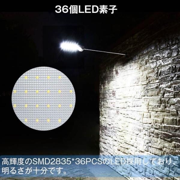 ソーラーライト 屋外照明 屋外ライト 36LED高輝度 壁掛けのledセンサーライト ソーラー充電 防犯ライト夜間自動点灯 屋根軒下玄関などに対応|11oclock|04