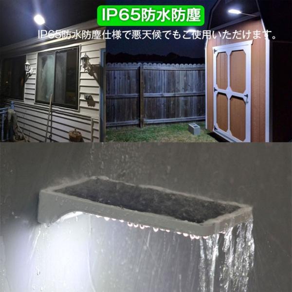 ソーラーライト 屋外照明 屋外ライト 36LED高輝度 壁掛けのledセンサーライト ソーラー充電 防犯ライト夜間自動点灯 屋根軒下玄関などに対応|11oclock|10