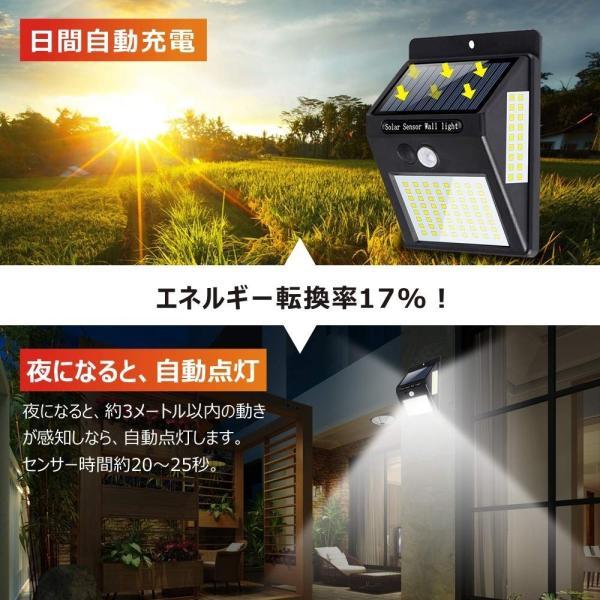 センサーライト ソーラーライト 100LED 3面発光 屋外照明 人感センサー シングルモード 防水 防犯ライト 自動点灯 屋外 ガーデンライト 駐車場 4個セット|11oclock|02