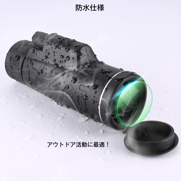 単眼鏡 望遠鏡 10倍率 昼夜兼用 スポーツ 観戦 夜景 アウトドア 登山 野鳥観察やライブ用 ポケット望遠鏡 コンパス付き 収納ケース付き