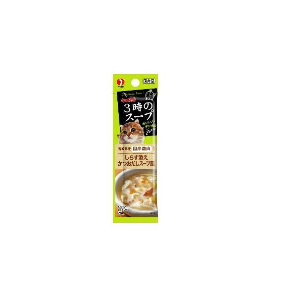 3時のスープ しらす添え かつおだしフープ風 100g ホームセンター