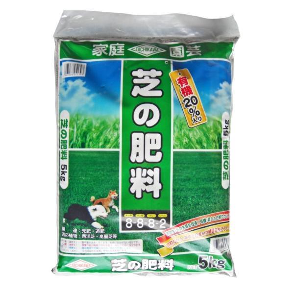 平和 芝の肥料 5kg 刀川平和農園
