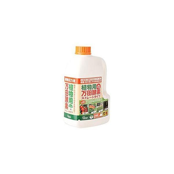 万田酵素 植物用万田酵素 シャワータイプ 2000ml 2L