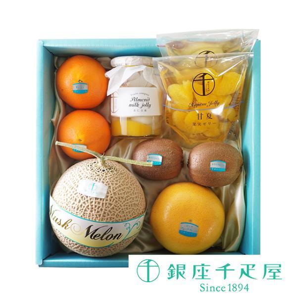 敬老 千疋屋 フルーツ 詰め合わせ お取り寄せ 贈り物 ギフト Gift 銀座千疋屋 果物・食料品詰合せ
