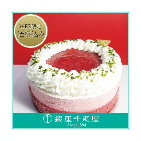 敬老 千疋屋 ケーキ 詰め合わせ お取り寄せ 贈り物 ギフト Gift 銀座千疋屋 送料無料 イチゴのムース(風早農園産)