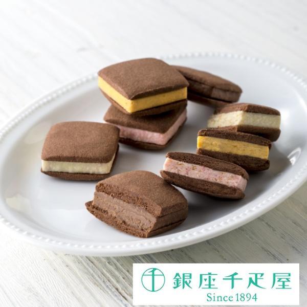 千疋屋 焼き菓子 詰め合わせ お取り寄せ 贈り物 ギフト Gift 銀座千疋屋 銀座焼きショコラサブレ
