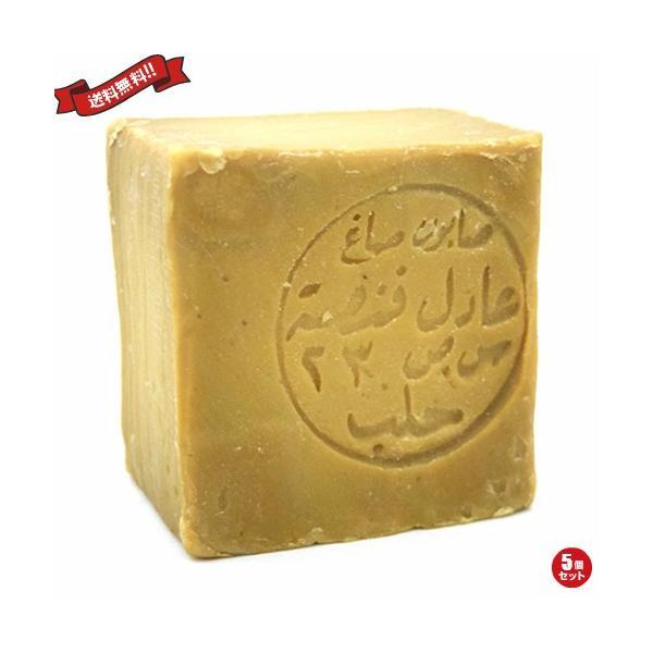 石鹸 洗顔石鹸 オリーブオイル アレッポの石けん(ライト) 180g 5個セット 送料無料