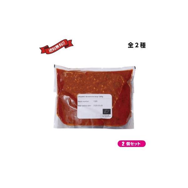 レトルトスープ レトルトパウチ ミネストローネ 業務用 オーガ auga 有機野菜スープ 1250g 全2種 2袋セット 送料無料