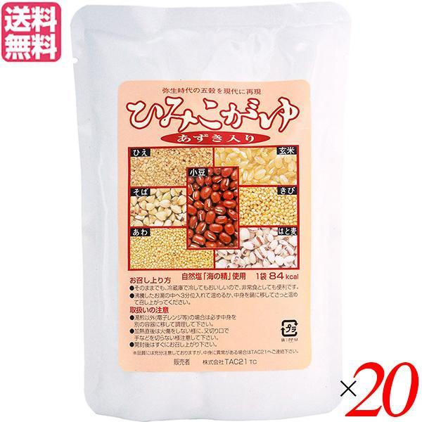 おかゆ お粥 レトルト ひみこがゆ 小豆入り 200g 20個セット TAC21 送料無料