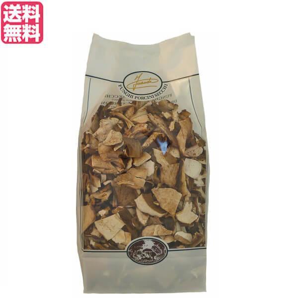 ポルチーニ ポルチーニ茸 乾燥ポルチーニ イナウディ 乾燥ポルチーニ 徳用 250g 送料無料