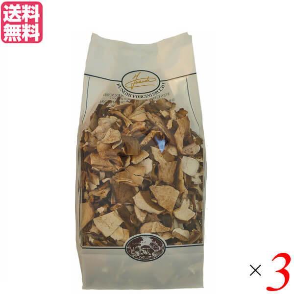 ポルチーニ ポルチーニ茸 乾燥ポルチーニ イナウディ 乾燥ポルチーニ 徳用 250g 3袋セット 送料無料