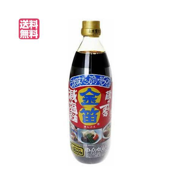 醤油 無添加 減塩 笛木醤油 金笛 減塩醤油 1リットル 送料無料