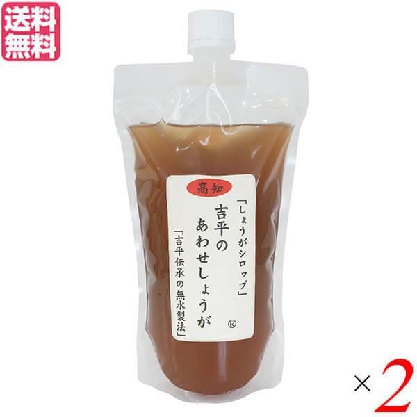 あわせしょうが 生姜 ショウガ 吉平のあわせしょうが360ml パウチ 2袋セット 送料無料