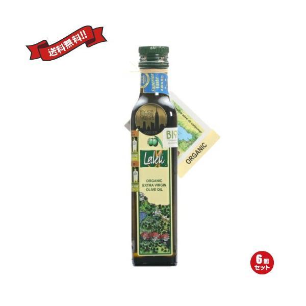 エキストラバージンオリーブオイル オリーブオイル エクストラバージンオリーブオイル ラーレリ エキストラバージン オリーブオイル オーガニック 250ml 6個セッ