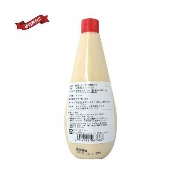 マヨネーズ 無添加 マクロビ オーサワの豆乳マヨ 500g 送料無料